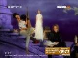 ROXETTE TIME 2015 BRIDGE TV.mpg