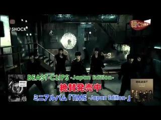 [SHOW] 22.12.2014 CS Home Drama Channel K-Pop Variety Han Chu - BEAST