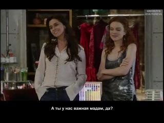 Клара и Марина 127 (ФИНАЛ) / Clara e Marina 127 / EVA FOREVA