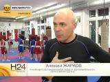 Рен-ТВ Ульяновск: Новости 24 20.01.15