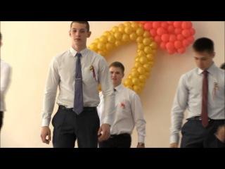 Танец мальчиков на Последний Звонок 2014 г.Рязань