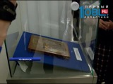 Сюжет телеканала ОТВ с открытия выставки