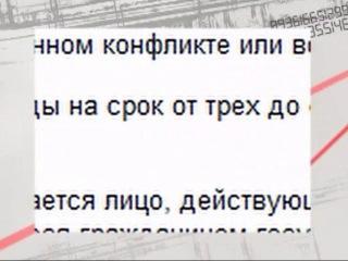 Видео_Секретные_материалы_как_чеченские_боевики_терроризируют_жителей_Донбаcca