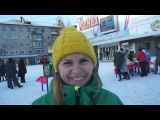 Людмила Петухина:Передаем серовчанам привет от Кати Борисенко/http://serovglobus.ru/
