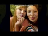 Малой на ДР под музыку Flipsyde feat Piper - Happy Birthday. Picrolla