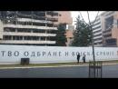 Белград Министерство обороны после бомбежки пиндостана в 1999