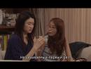 Мой любимец / Kimi wa Petto - фрагмент 14