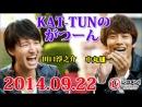 KAT-TUN no Gatsun 22.09.14