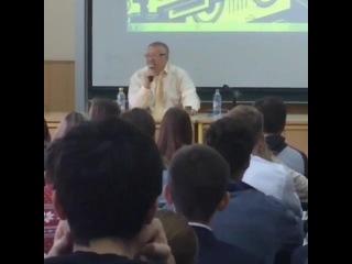 Лекция нашего профессора В.В. Жириновского