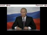 Поздравление  с днем рождения от Путина В.В и от меня.240.mp4
