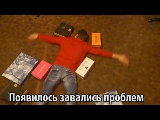 Песня задрота | EeOneGuy | Ивангай | Перезалив