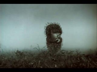 Трейлер мультфильма Ежик в тумане