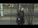 Чужой - 20 серия (русские боевики и фильмы)