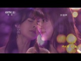 100 KPerf alan & Chae Yeon Endless Love Dream Star Partner 2013 10 25