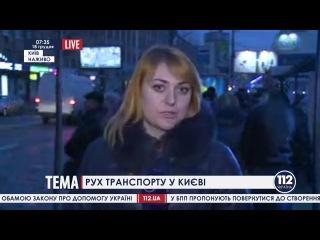 Київпастранс розрахувався за вересень