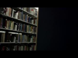 Библиотека в кино : Студентка и зомбяк-укурыш [2014]