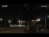 [Шоу] 141031 Taecyeon @ tvN Three Meals - Ep.3 2/2