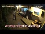 [Видео] 141017 Taecyeon @ TvN Three Meals Ep.1 1/2 (ENG SUB)
