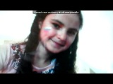 Со стены друга под музыку Аделина Шарипова - Love Story. Picrolla