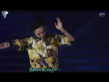 [FSG STORM] BIG BANG - I LOVE YOU (live) |рус.саб|