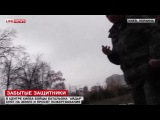 Бойцы карательного батальона Айдар бомжуют в центре Киева.