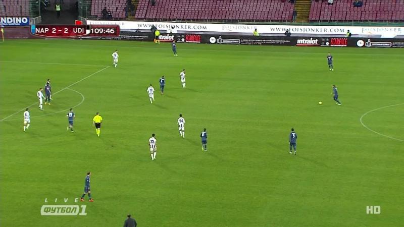 Кyбок Итaлuu 2014-15 / Coppa Italia / 1/8 фuнала / Нaполu – Удuнезе / Доп. время [720p HD]