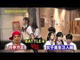 Gaki No Tsukai #1172 (2013.09.22) - Yamazaki's Urban Rap Battle!