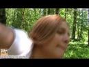 Познакомились? Время действовать. Ч. 2. Продолжение пикап истории про Машеньку. Наивную девушку успешно развели и повезли загород в лес для глубого минета и развратного секса. [Порно и Секс 18+]