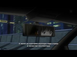Психопаспорт 2 (Psycho-Pass 2) - сезон 2 серия 01 (русские субтитры)