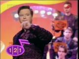Угадай мелодию (ОРТ, 1999) Юрий Лоза, Лена Соболевская, Юрий Кузнецов