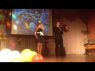 Комиссарова Марина и Берёзин Андрей - Новогодние игрушки