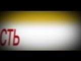 Френки Шоу - преданность (Dmined Vision).mp4