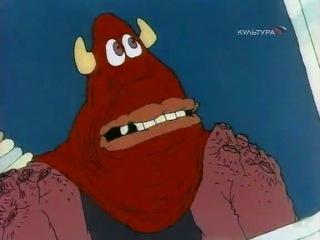 УХ ТЫ,ГОВОРЯЩАЯ РЫБА Добрый Эх 1983 Саакянц Мультфильм