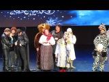 Елки КВН 2015 - Союз, Парапапарам, Город Пятигорск