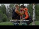 Чернобыль: сезон 1, серия 6. (Эфир 21.10.14) часть 3