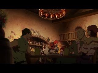 [AniDUB] Shingeki no Bahamut: Genesis | Ярость Багамута: Истоки  | Эпизод 1 | AD MVO