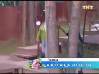 Нокаут. Драки в Доме 2 Сергей Пынзарь и Рустам Калганов.