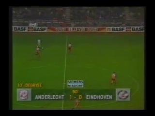 45 ECCC-1991/1992 RSC Anderlecht - PSV Eindhoven 2:0 (06.11.1991) HL