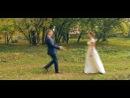 Брат женился!