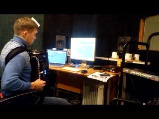 Запись главного трека на студии с Юрой.