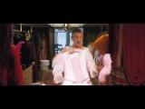 Звёздная пыль (Stardust) 2007 - Канкан (De Niro dances Can-can)