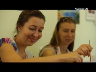 Программа Москва и окрестности телеканала Москва 24 в гостях у Студии интуитивного рисования