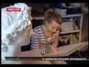 В Красноярске начали бесплатно учить рисовать - Новости - СТС-Прима