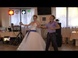 Свадьба ..Танец Невесты и отца..