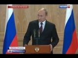 Пресс-конференция Владимира Путина в Милане от 17.10.2014