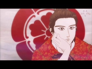 Nobunaga Concerto 9 [озвучка Majestic-Kun & Aiden & Kami-sama] Шествие семьи Нобунаг [AniPlay.TV] [vk]