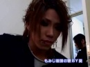 The GazettE AOI (кот поет)