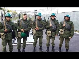 2 взвод 5 роты СВИ ВВ МВД РФ