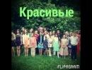 Flipagram_20141112_142051