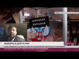 Денис Пушилин о выборах в «ДНР» и «ЛНР»: есть угроза, что голосование могут сорвать терактами